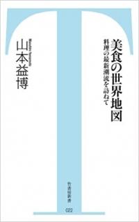Image_20201208163001