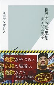 Photo_20201117084401