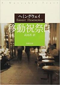 Photo_20201205174401