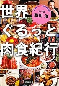 Photo_20201207074801