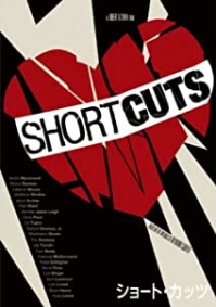 Short-cutscinema